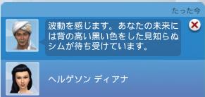 f:id:shirokumagirl:20200629131828p:plain