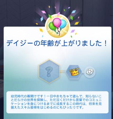 f:id:shirokumagirl:20200630150912p:plain