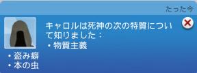 f:id:shirokumagirl:20200630153534p:plain