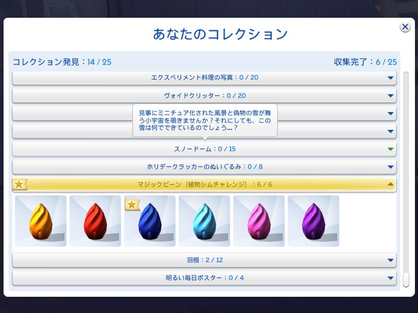 f:id:shirokumagirl:20200630154331p:plain