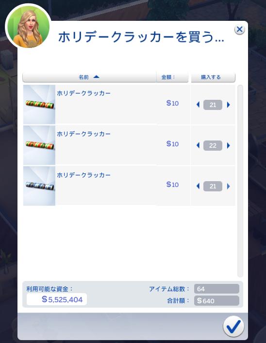 f:id:shirokumagirl:20200630154446p:plain