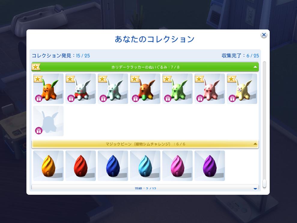 f:id:shirokumagirl:20200630154646p:plain