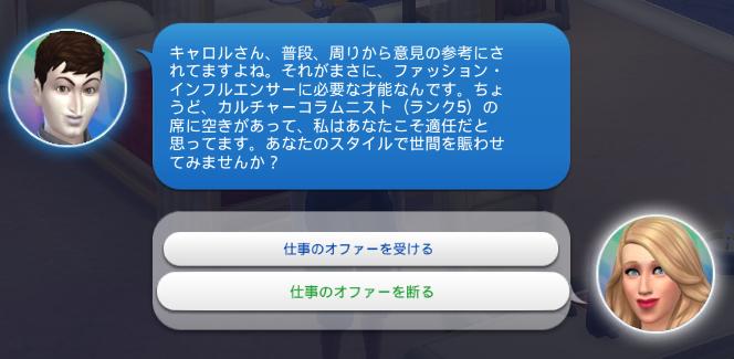 f:id:shirokumagirl:20200630155021p:plain