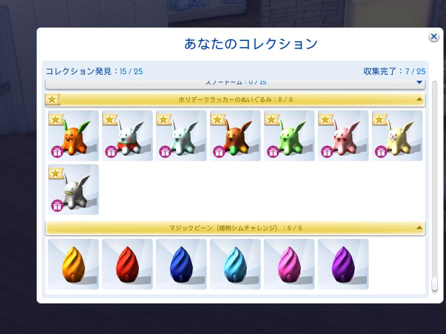 f:id:shirokumagirl:20200630155319p:plain