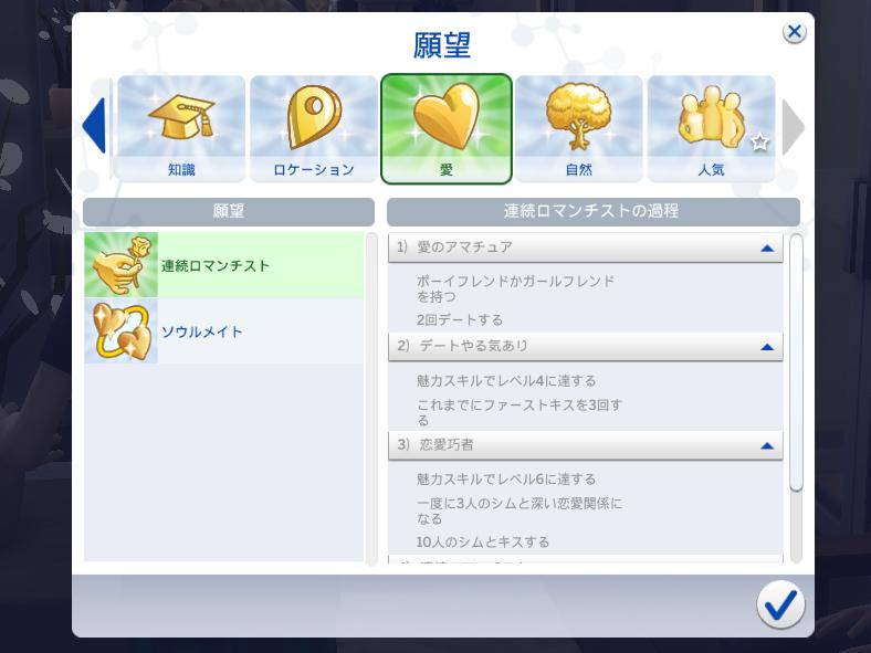 f:id:shirokumagirl:20200702001202p:plain