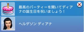 f:id:shirokumagirl:20200702004356p:plain
