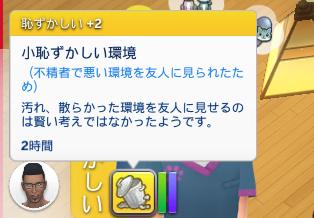 f:id:shirokumagirl:20200703224607p:plain