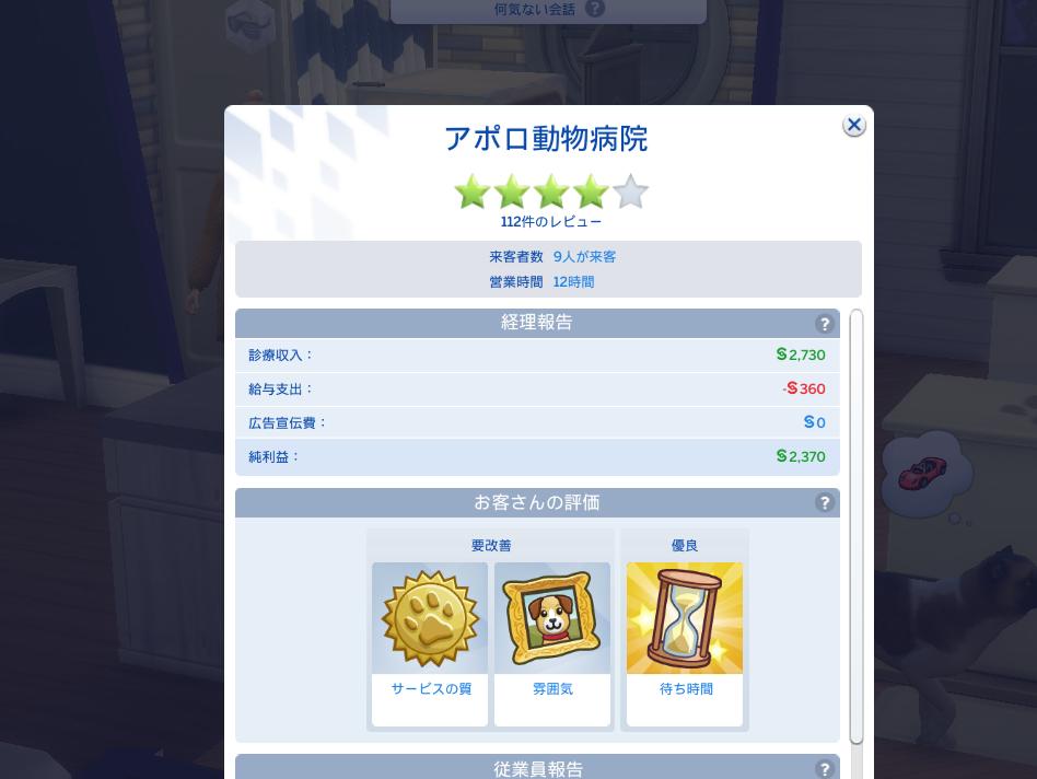 f:id:shirokumagirl:20200703235423p:plain