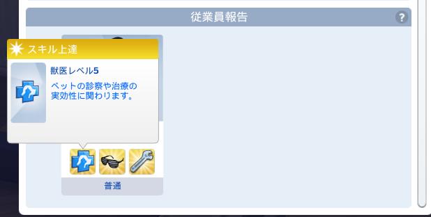 f:id:shirokumagirl:20200703235533p:plain