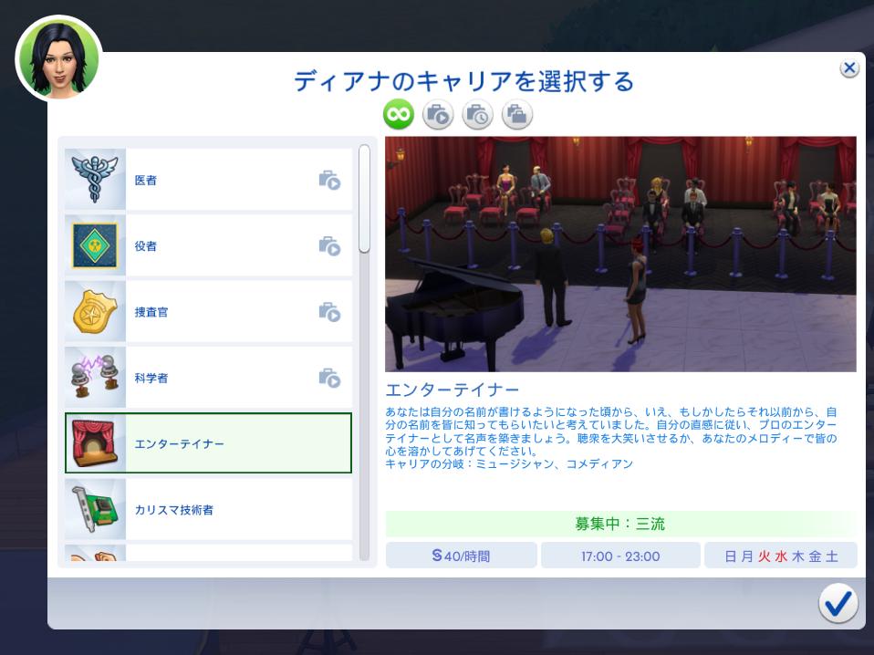 f:id:shirokumagirl:20200706001306p:plain