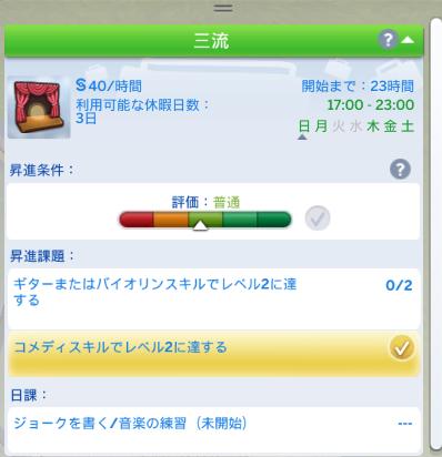 f:id:shirokumagirl:20200706001545p:plain