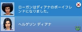 f:id:shirokumagirl:20200706003257p:plain