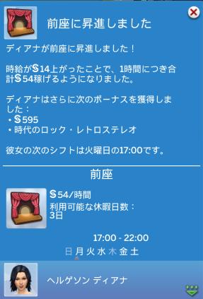 f:id:shirokumagirl:20200709103301p:plain