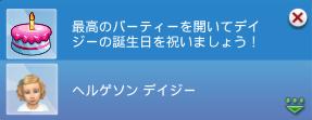 f:id:shirokumagirl:20200709111103p:plain