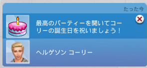 f:id:shirokumagirl:20200709111141p:plain
