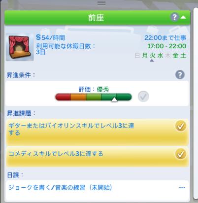 f:id:shirokumagirl:20200709111434p:plain