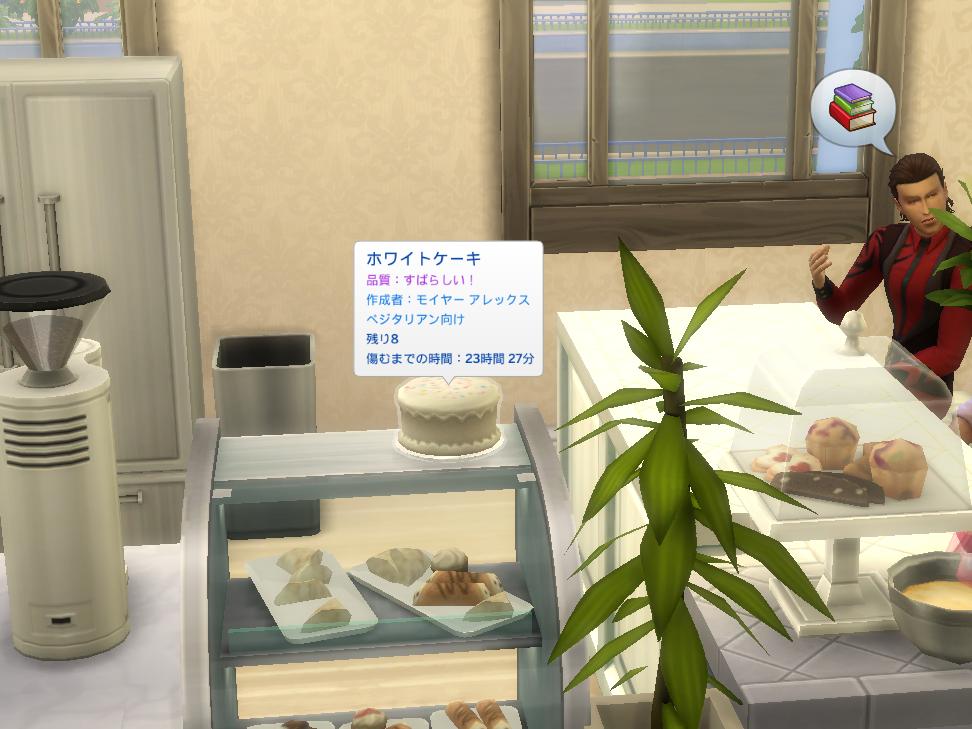 f:id:shirokumagirl:20200709114733p:plain