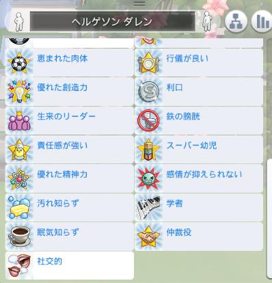 f:id:shirokumagirl:20200709121741p:plain