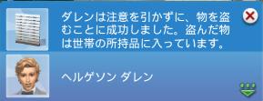 f:id:shirokumagirl:20200709121938p:plain