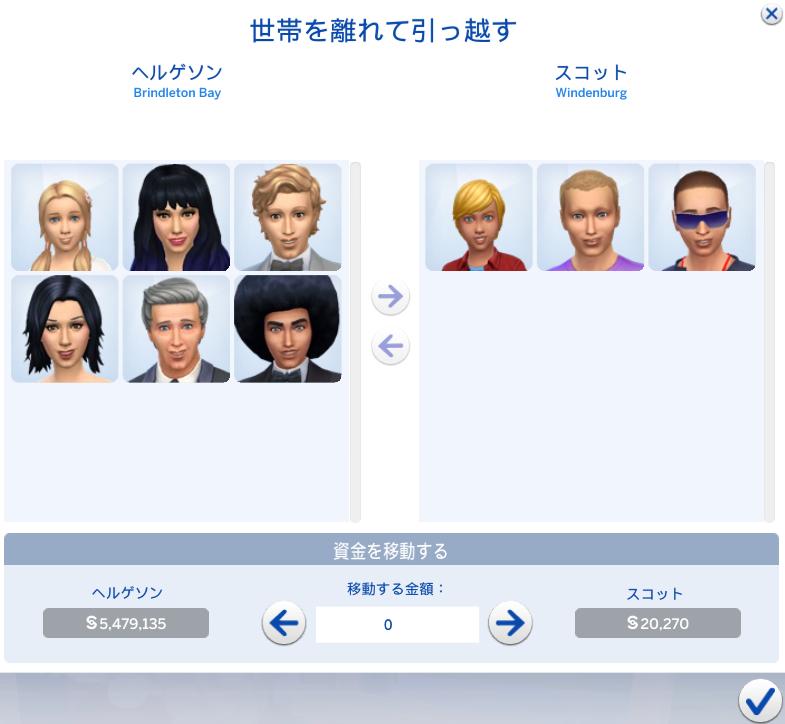 f:id:shirokumagirl:20200709122109p:plain