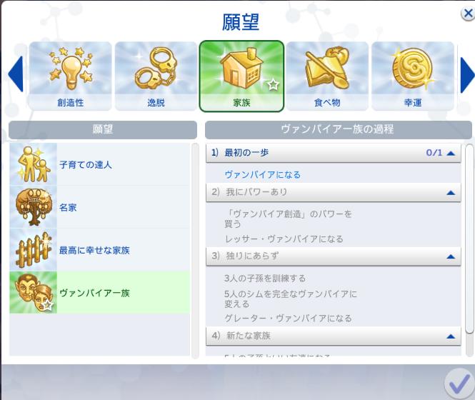 f:id:shirokumagirl:20200709122342p:plain