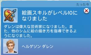 f:id:shirokumagirl:20200725231738p:plain