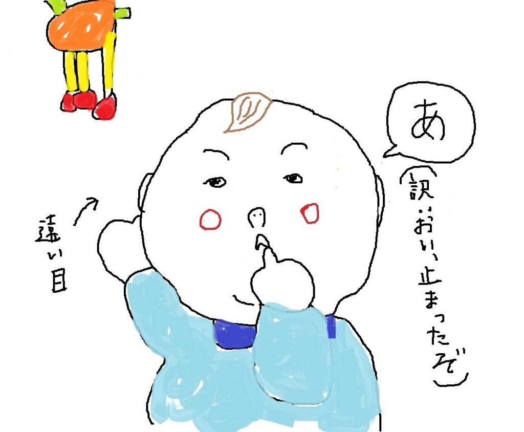 f:id:shirokumakko:20160622135624j:plain