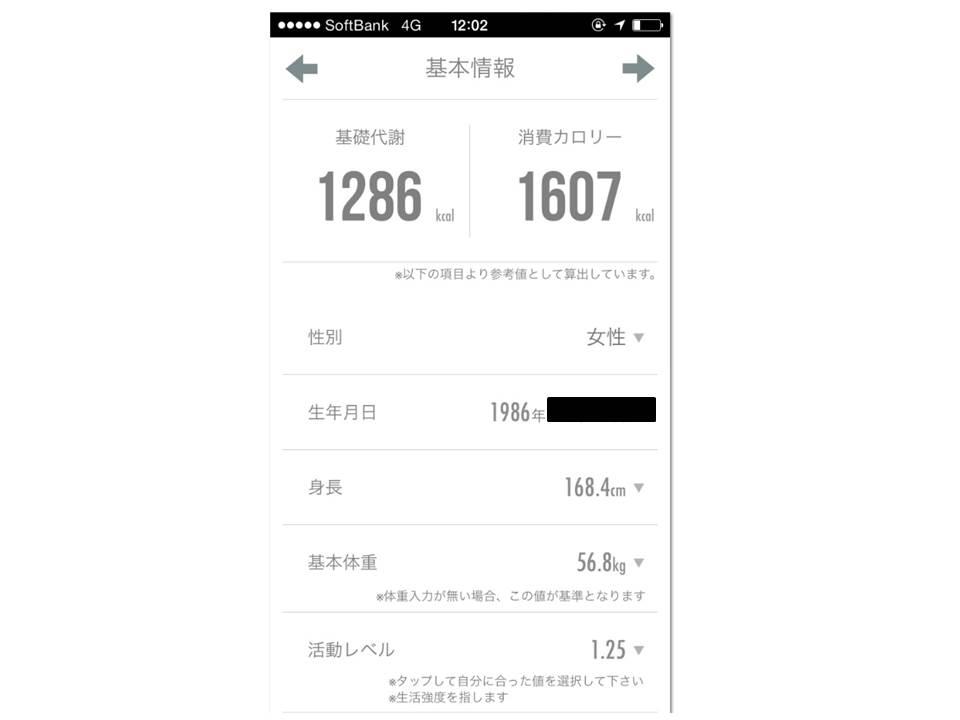 f:id:shirokumakko:20160904105126j:plain