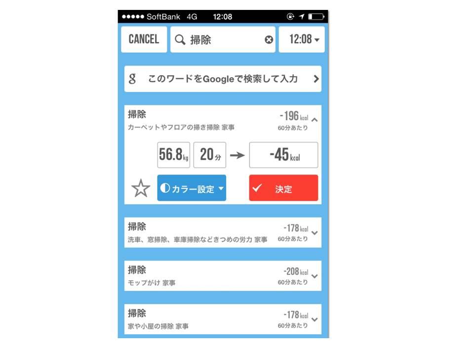 f:id:shirokumakko:20160904105823j:plain