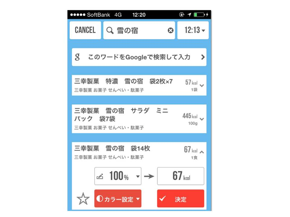 f:id:shirokumakko:20160904105952j:plain
