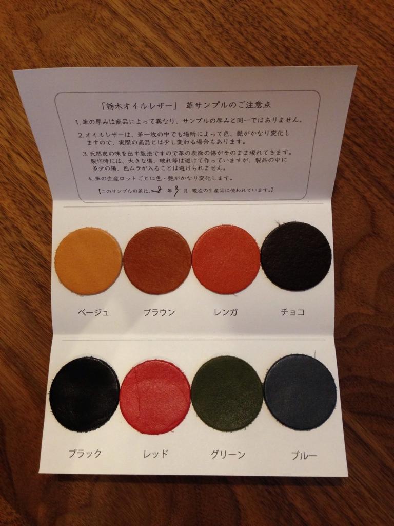 f:id:shirokumakko:20160908134030j:plain