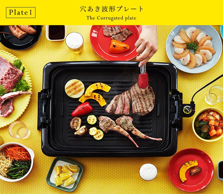 f:id:shirokumakko:20180522152120j:plain