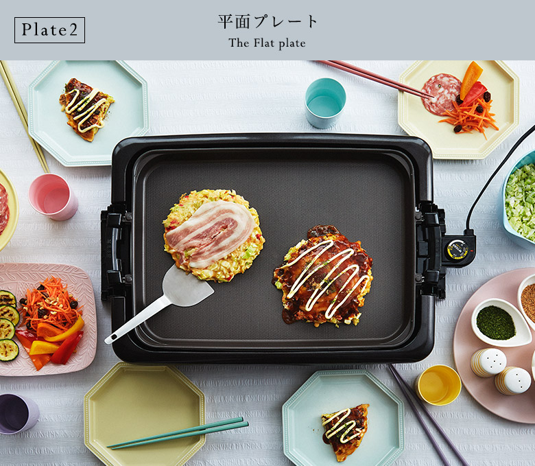 f:id:shirokumakko:20180522152706j:plain