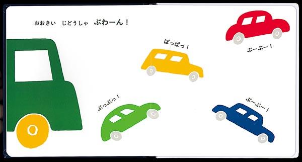 f:id:shirokumakko:20180531180614j:plain