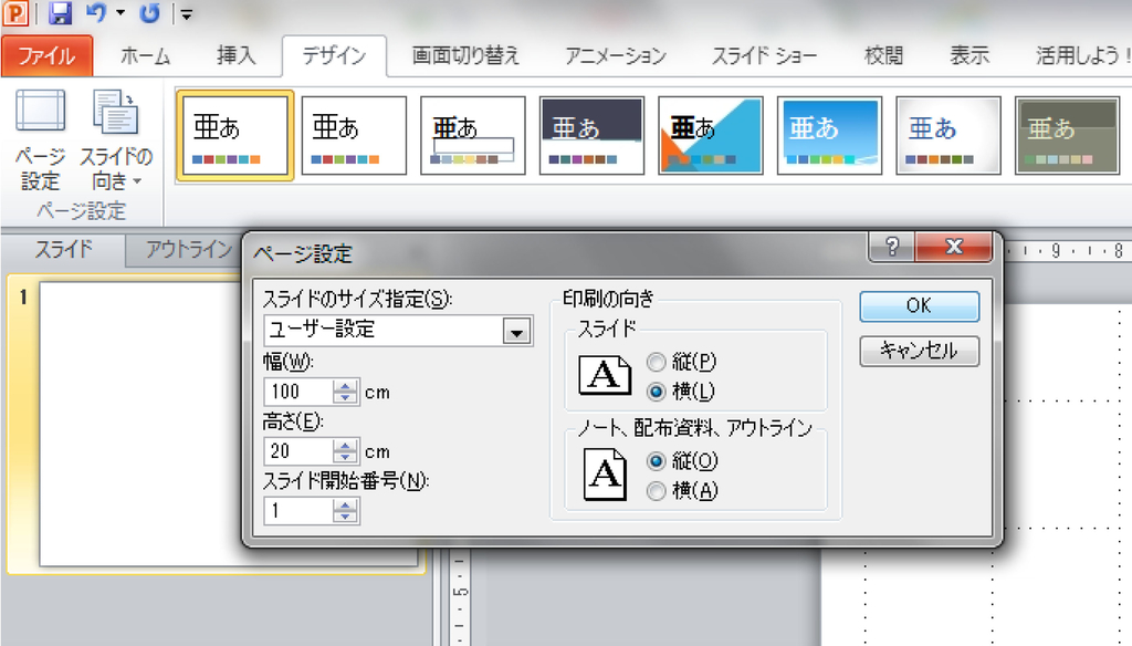f:id:shirokumakko:20181216235321j:plain