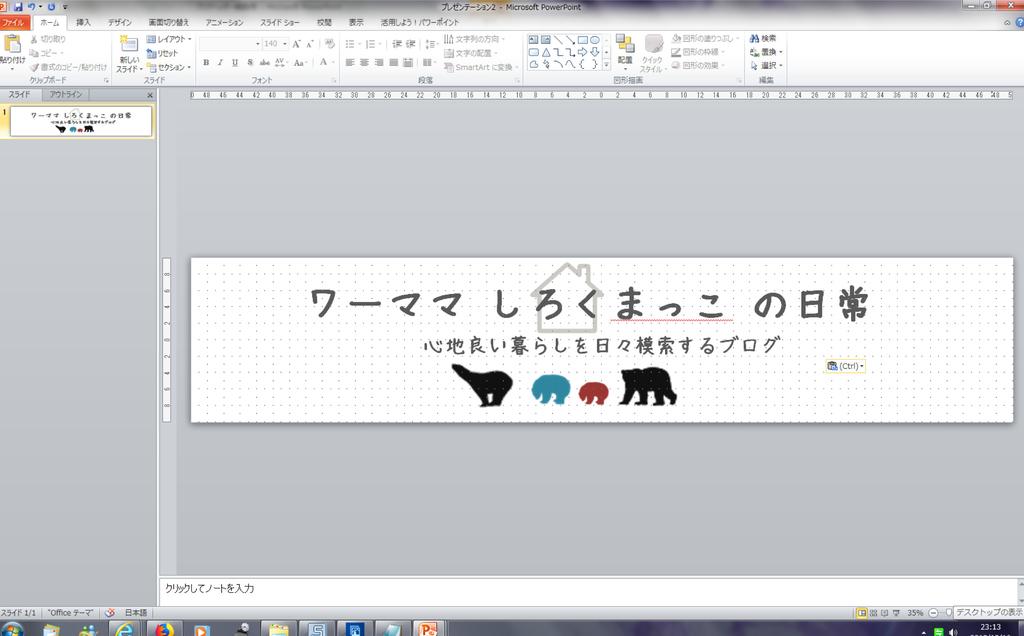 f:id:shirokumakko:20181216235733j:plain