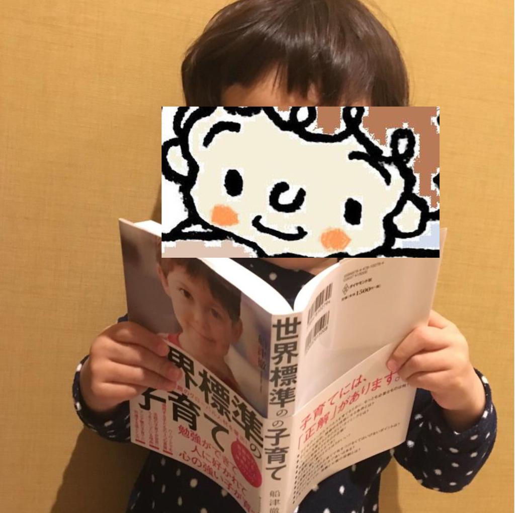 f:id:shirokumakko:20181221185747j:plain