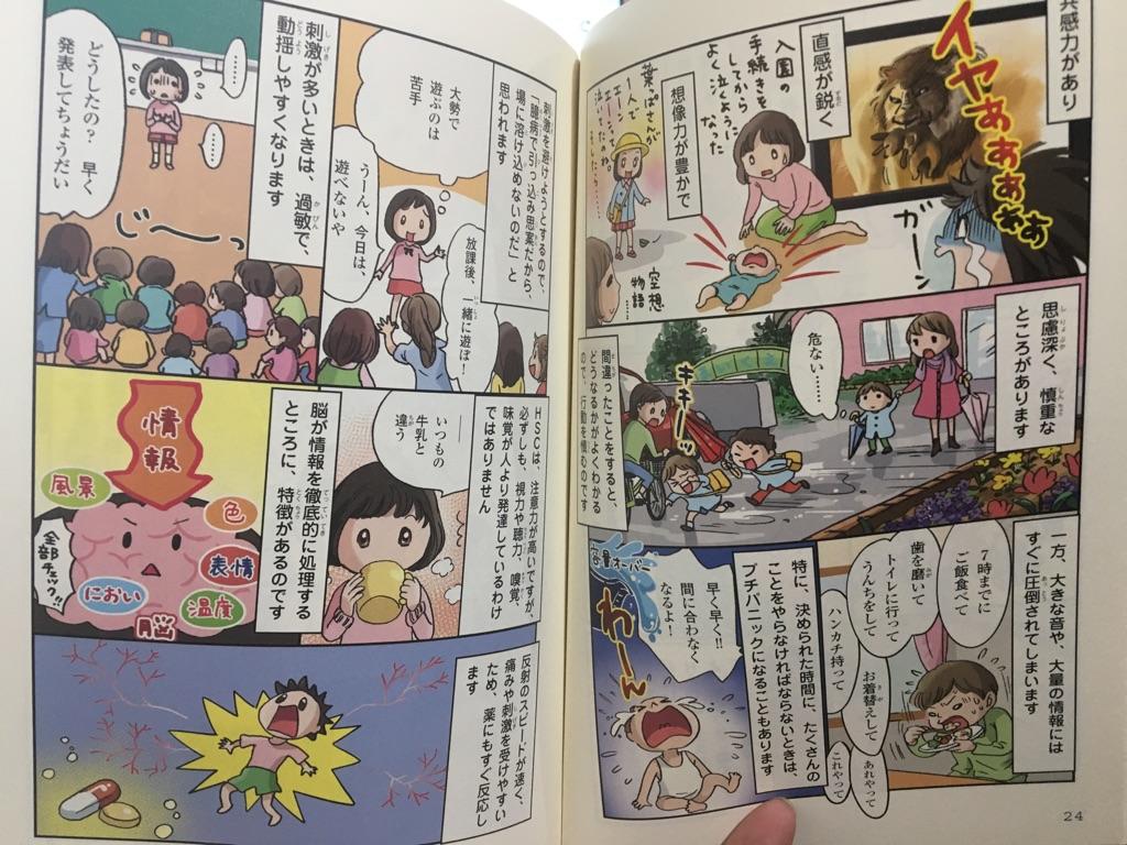 f:id:shirokumakko:20181227160945j:plain