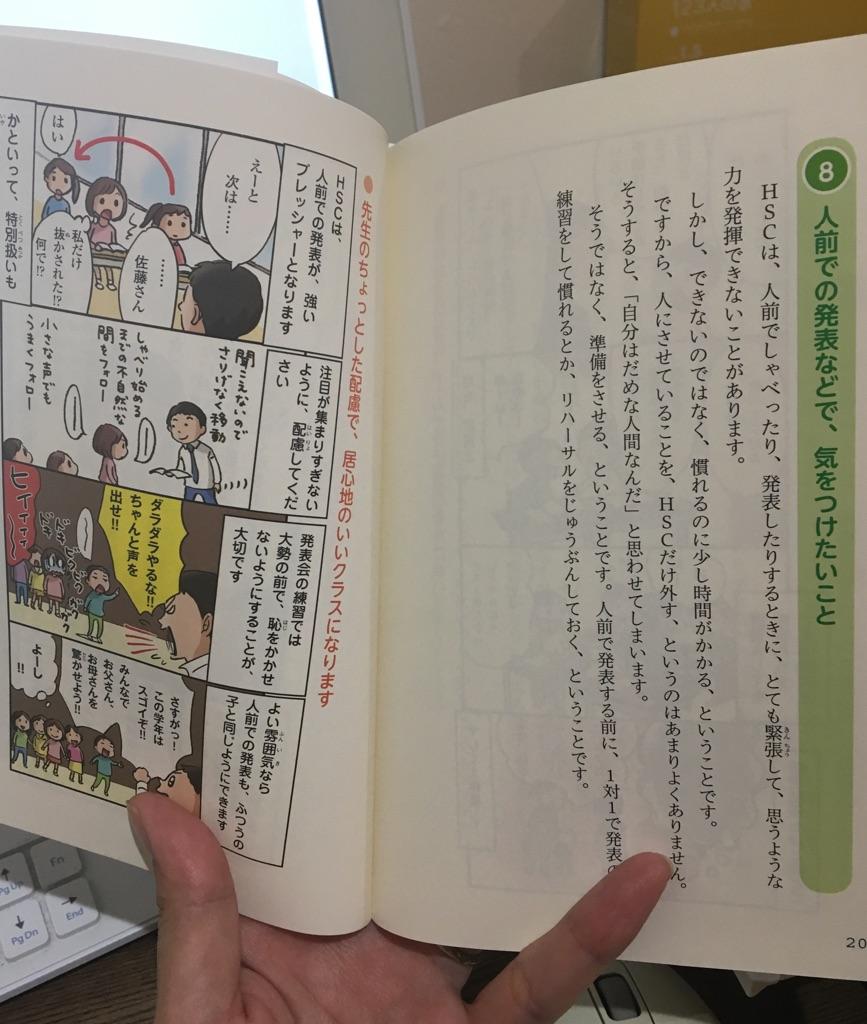 f:id:shirokumakko:20181227161112j:plain