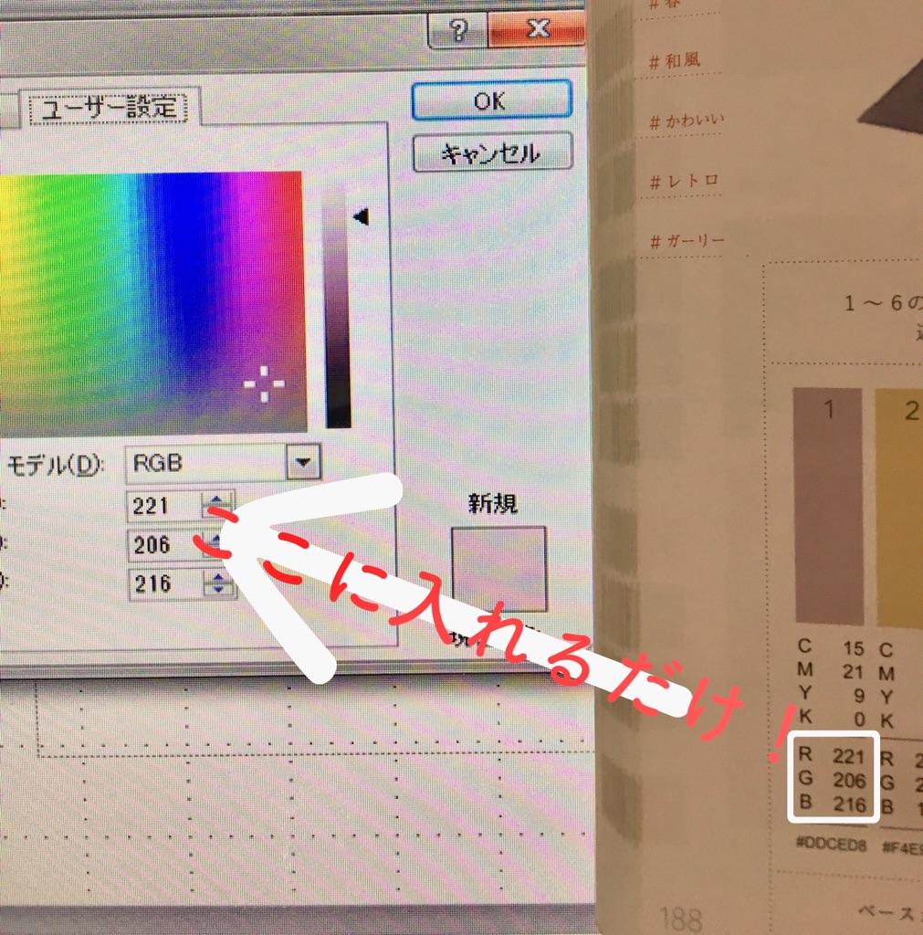 f:id:shirokumakko:20190115224042j:plain