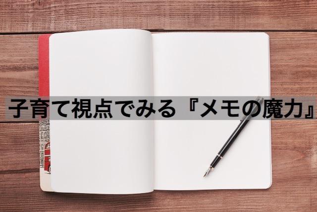 f:id:shirokumakko:20190517125030j:plain