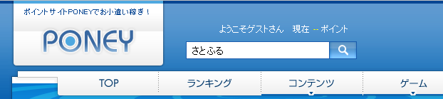 f:id:shirokumambo:20160629031759p:plain