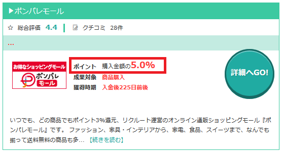 f:id:shirokumambo:20160911231235p:plain