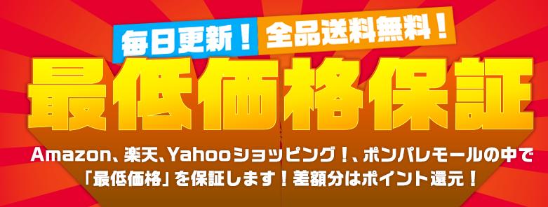 f:id:shirokumambo:20160911234424p:plain
