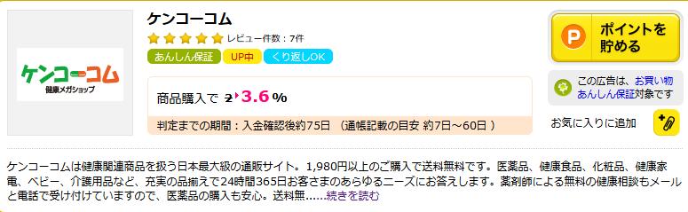 f:id:shirokumambo:20160911235804p:plain