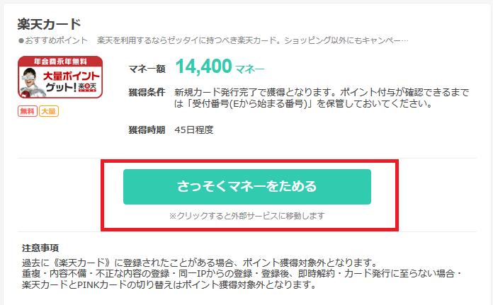f:id:shirokumambo:20160912230319p:plain
