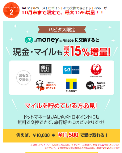 f:id:shirokumambo:20160917224911p:plain