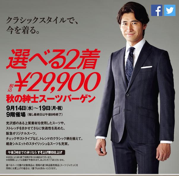 f:id:shirokumambo:20160918014017p:plain