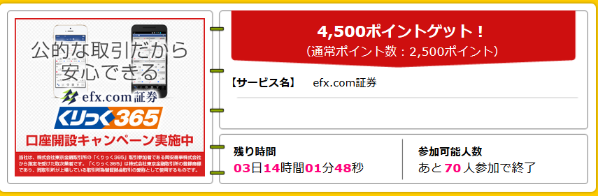f:id:shirokumambo:20160918215920p:plain