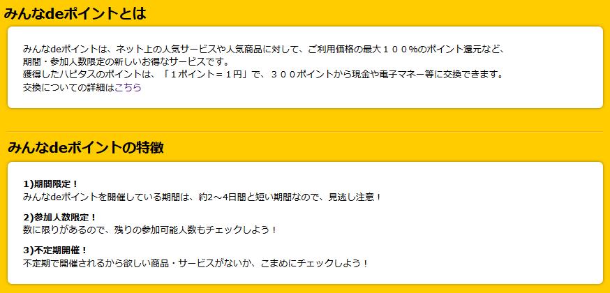 f:id:shirokumambo:20160918222549p:plain